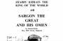 The Omen of Sargon the Great