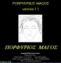 Porphyrius Magus ver. 1.10