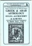 Hist.of Astr. vol. 2  Greek & Arab Astrology